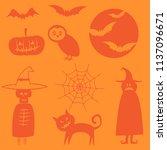 halloween vector icon set | Shutterstock .eps vector #1137096671