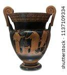 Greek Antique Amphora In Black...