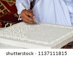 hand of an arabian male gypsum... | Shutterstock . vector #1137111815