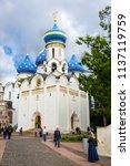 sergiyev posad  russia   august ...   Shutterstock . vector #1137119759