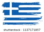 flag of greece.greek flag in... | Shutterstock .eps vector #1137171857