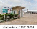 roi et  thailand   june 10 ...   Shutterstock . vector #1137188534