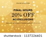sale web banners template for...   Shutterstock .eps vector #1137226601