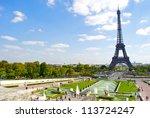 Trocadero Fountain And The...