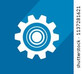 flat icon of gear with long... | Shutterstock .eps vector #1137281621