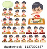 a set of red t shirt wear men... | Shutterstock .eps vector #1137302687