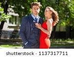 young couple or european woman... | Shutterstock . vector #1137317711