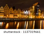 night photo in the city of... | Shutterstock . vector #1137319661