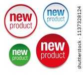 new product label set tag | Shutterstock .eps vector #1137328124