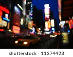The Times Square   Out Of Focus ...