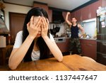 couple to the fight | Shutterstock . vector #1137447647