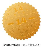 14 gold stamp seal. vector gold ... | Shutterstock .eps vector #1137491615