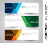 vector abstract design web...   Shutterstock .eps vector #1137511094
