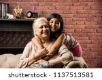 happy moments with grandma ... | Shutterstock . vector #1137513581