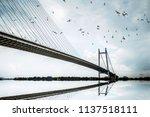 vidyasagar setu   second... | Shutterstock . vector #1137518111