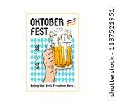 oktoberfest retro poster design.... | Shutterstock .eps vector #1137521951