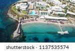 mykonos island  cyclades  ... | Shutterstock . vector #1137535574