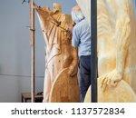 agrigento  italy   july 18 ... | Shutterstock . vector #1137572834