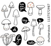 cute outline cartoon mushrooms... | Shutterstock .eps vector #1137572987