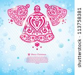 christmas ornament bells | Shutterstock .eps vector #113758381