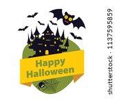 halloween elements.happy... | Shutterstock .eps vector #1137595859