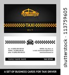 business cards taxi  vector... | Shutterstock .eps vector #113759605