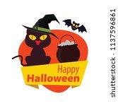 halloween elements.happy... | Shutterstock .eps vector #1137596861