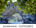 natural arch bridge over... | Shutterstock . vector #1137616811