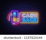 cash back sign vector design... | Shutterstock .eps vector #1137623144