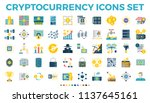 cryptocurrency and blockchain... | Shutterstock . vector #1137645161