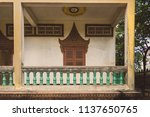 detail of old balcony of... | Shutterstock . vector #1137650765