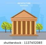 greek temple architecture... | Shutterstock .eps vector #1137652085
