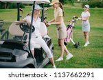 selective focus of female golf... | Shutterstock . vector #1137662291