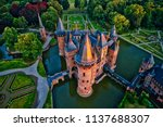 utrecht   holland  july 3  2018 ... | Shutterstock . vector #1137688307