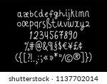 handwritten awkward and... | Shutterstock .eps vector #1137702014
