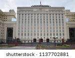 moscow  russia   july 14  2018  ... | Shutterstock . vector #1137702881