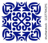 ornament for ceramic decorative ... | Shutterstock .eps vector #1137704291