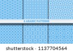 set of 6 arabic patterns... | Shutterstock .eps vector #1137704564
