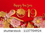 happy chinese new year 2019... | Shutterstock .eps vector #1137704924