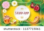 rosh hashanah greeting card  ... | Shutterstock .eps vector #1137715061