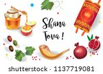 rosh hashanah greeting card  ... | Shutterstock .eps vector #1137719081