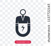 user engagement vector icon...   Shutterstock .eps vector #1137722165