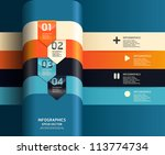 modern   design template    can ... | Shutterstock .eps vector #113774734