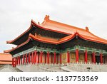 taipei  taiwan china   12 27... | Shutterstock . vector #1137753569