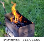 a roasted brazier on charcoal... | Shutterstock . vector #1137773207