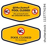 pool closed   no lifeguard on... | Shutterstock .eps vector #1137774194