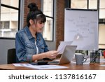 business concept. businessmen... | Shutterstock . vector #1137816167
