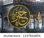 istanbul  turkey   may 27  2018 ... | Shutterstock . vector #1137816854
