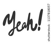 yeah  sticker for social media...   Shutterstock .eps vector #1137818057
