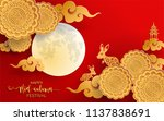 mid autumn festival with paper... | Shutterstock .eps vector #1137838691